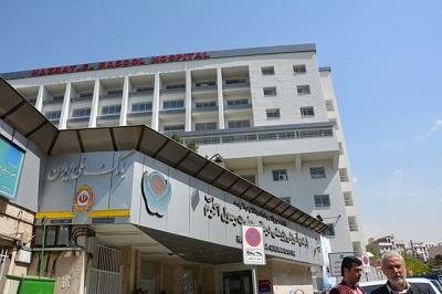 تعهد به خدمت استخدام پرستار در بیمارستان رسول اکرم