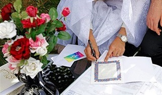 بخشش مهریه در دفتراخانه