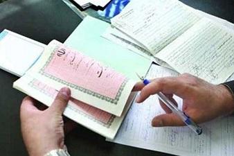 رعایت بهداشت در دفترخانه اسناد رسمی در ایام شیوع بیماری کرونا