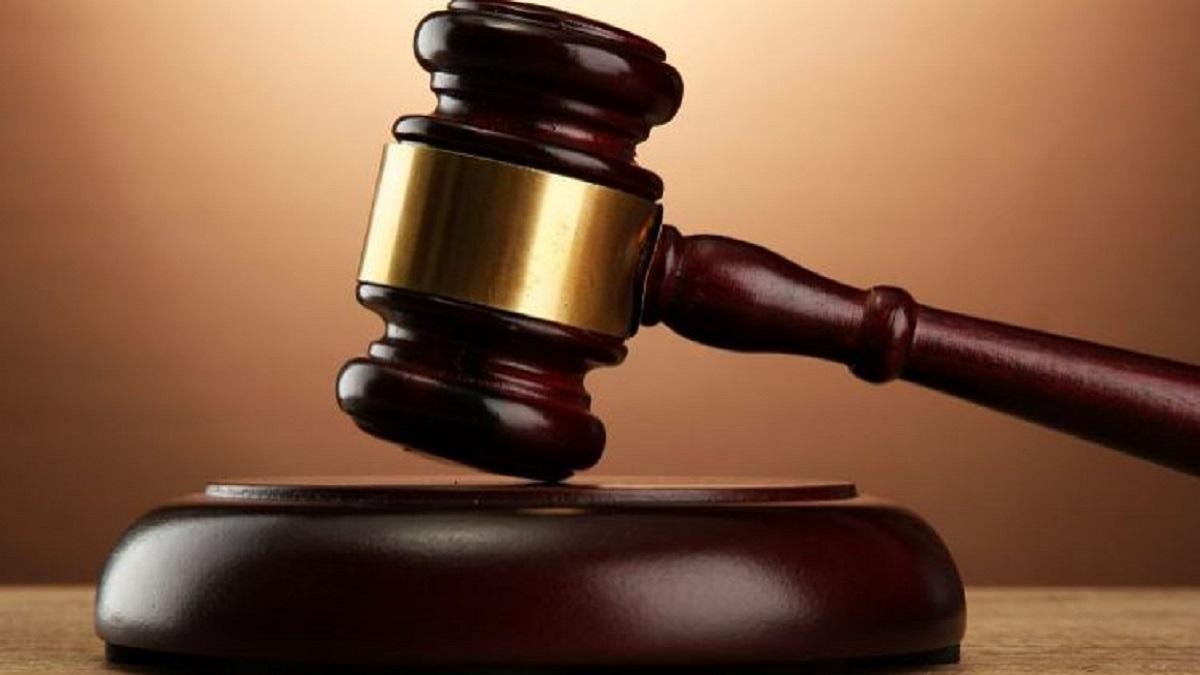 رای دادگاه
