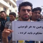 مجازات توهین کننده به مردم مازندران چیست؟ + فیلم توهین