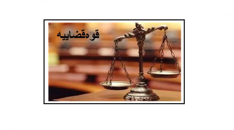 فوت «نادر مختاری»