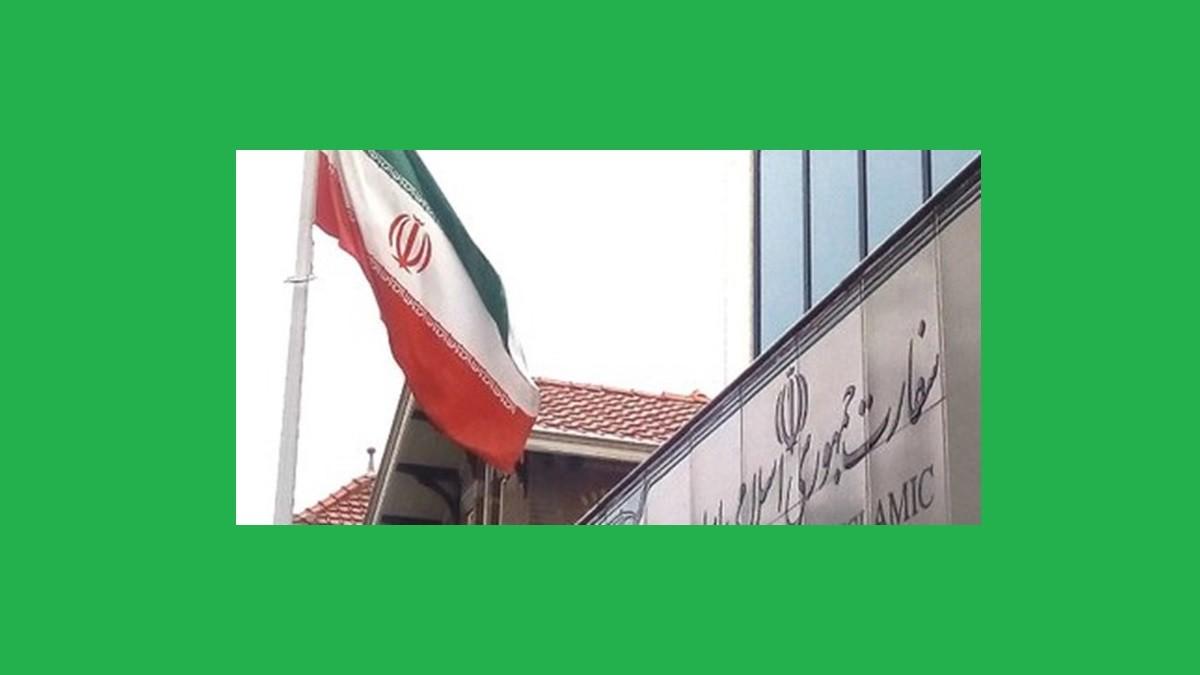 گرفتن وکالتنامه از سفارت ایران در هلند
