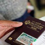 """چگونگی صدور """"اجازه خروج همسر از کشور"""" توسط سفارت"""
