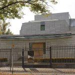 روش گرفتن وکالتنامه از سفارت ایران در برلین