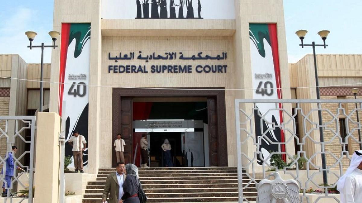 محکومیت یک ایرانی در امارات به 3 سال زندان