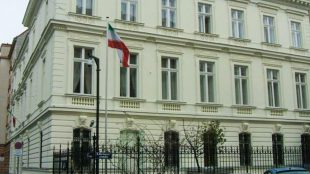 سفارت ایران در وین اتریش