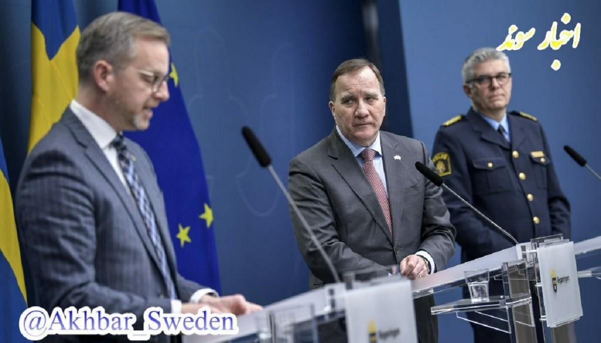 ورود به سوئد بدون گواهی کرونا ممنوع