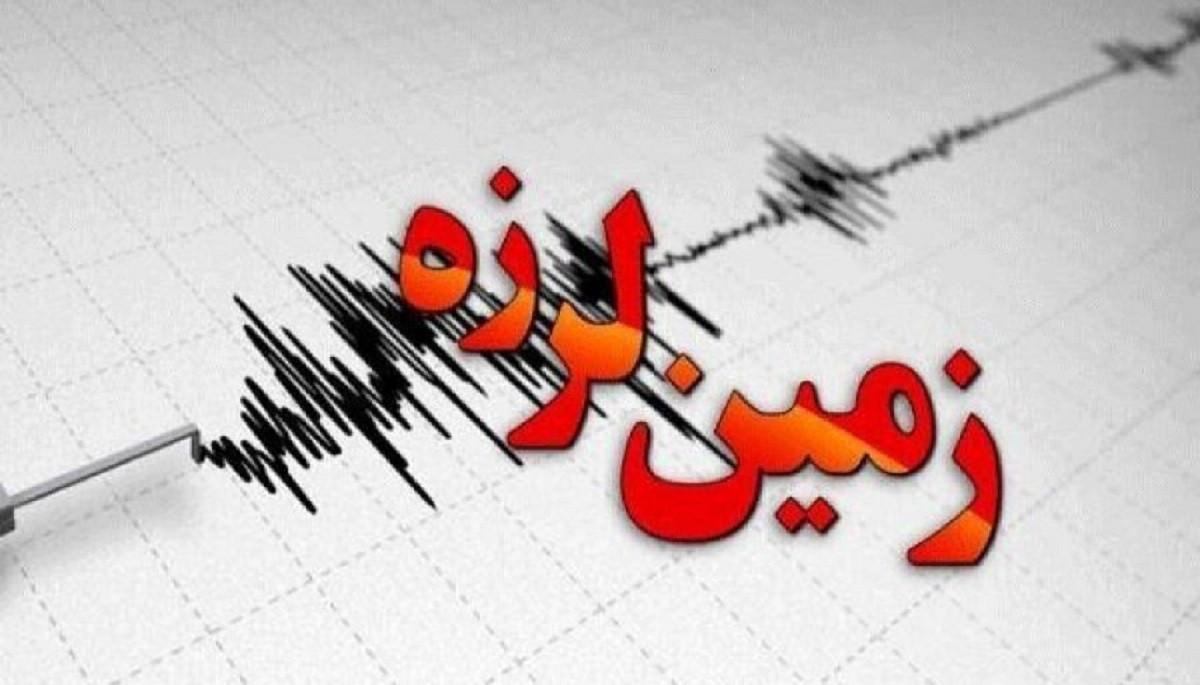 زمینلرزه ۴.۹ ریشتری در مرز ارمنستان و ترکیه